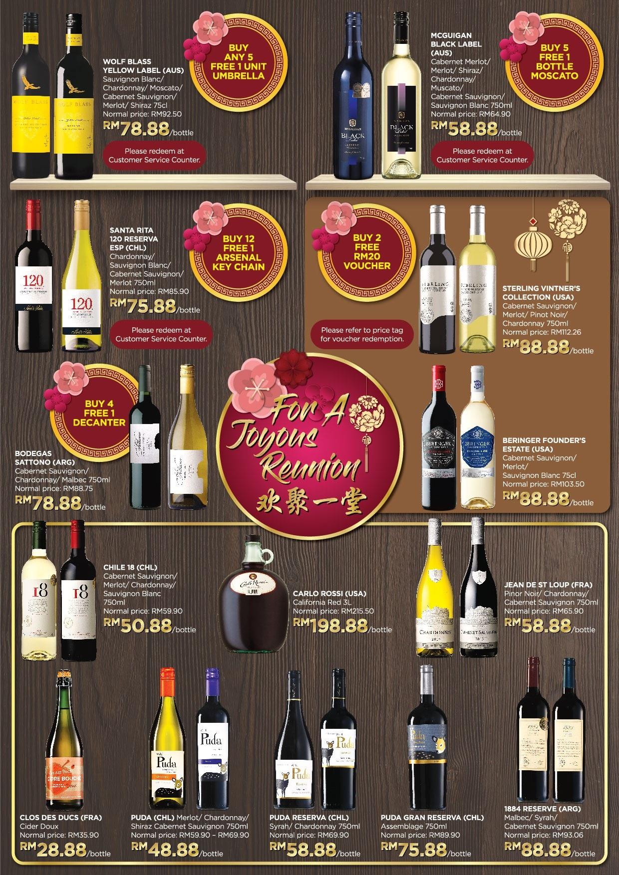 Aeon Wine Liquor Prosperous Promotion