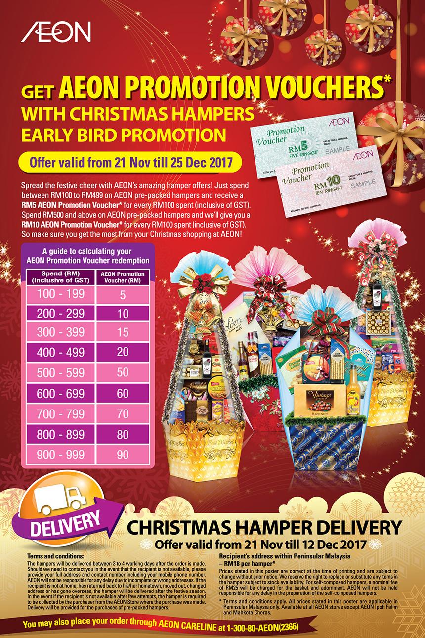christmas hamper voucher codes